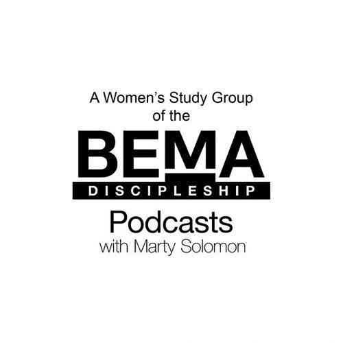 Women's Bema Study Group