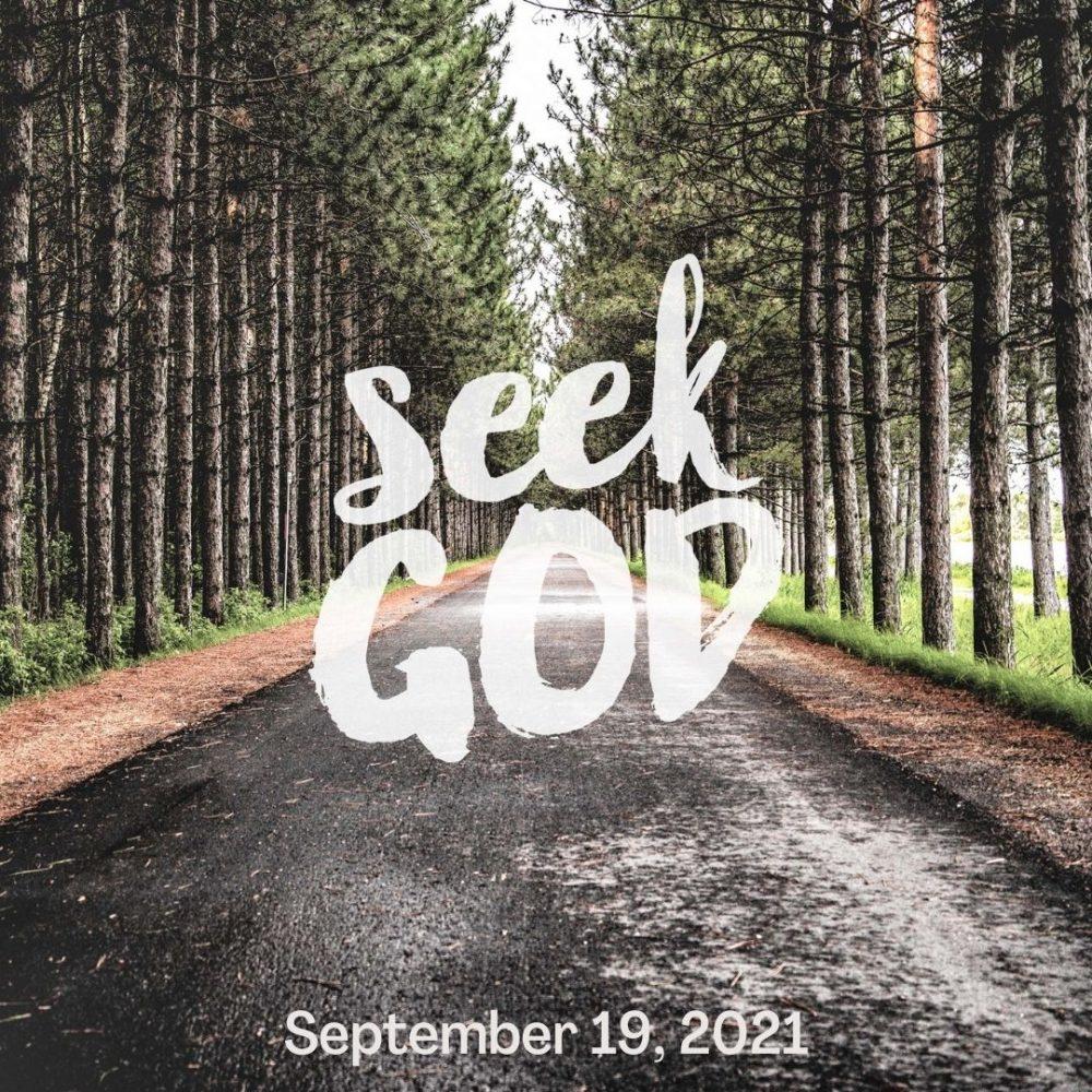 Seek 2.0